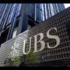 Affaire UBS: pas de nom de client des banques pour les américains