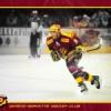 Vidéo buzz: hockey but de Deruns en finale playoff