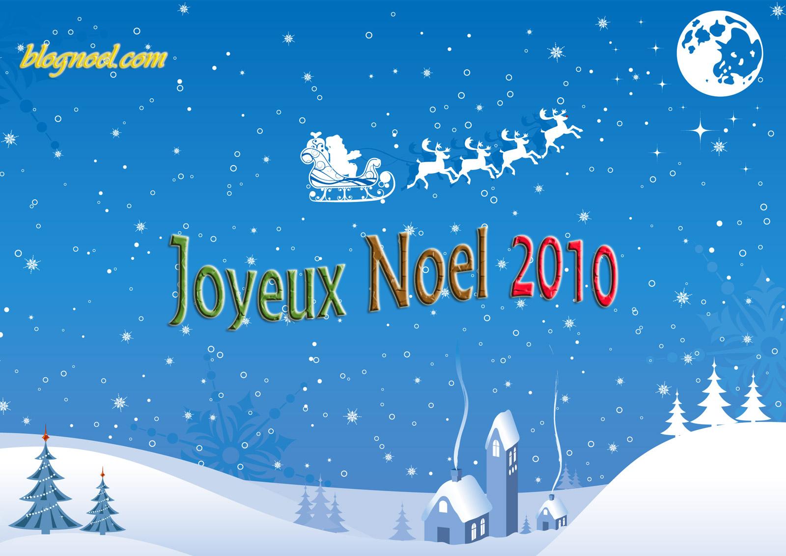 Joyeux Noël 2010 – images fond d'écran joyeux-noel-pere-noel ...